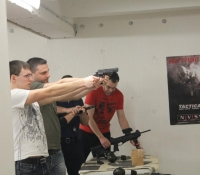 Tactical pistol